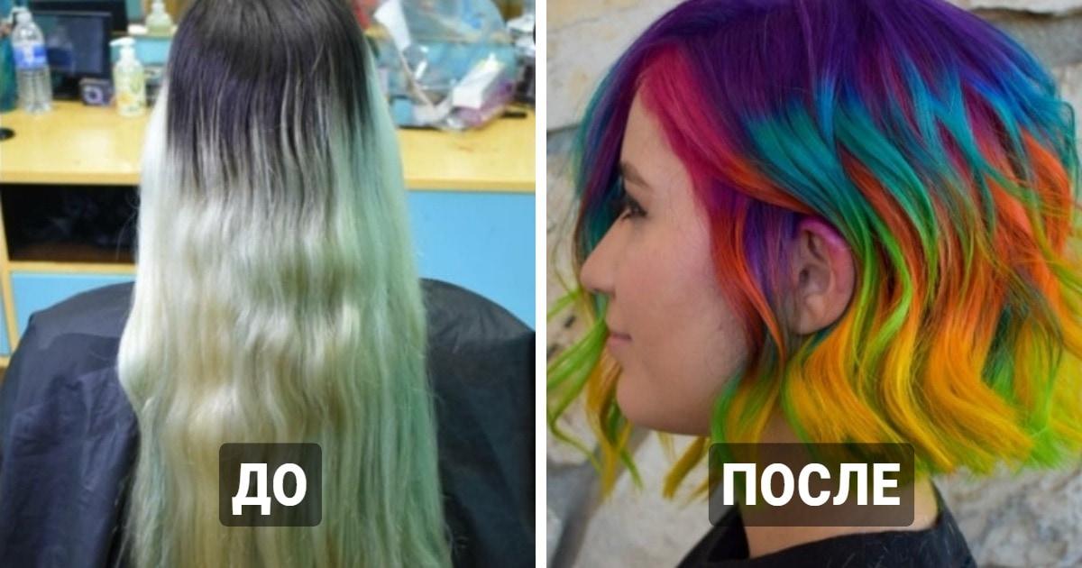 16 счастливых случаев, когда девушки решили поменять цвет волос, и результат их только порадовал
