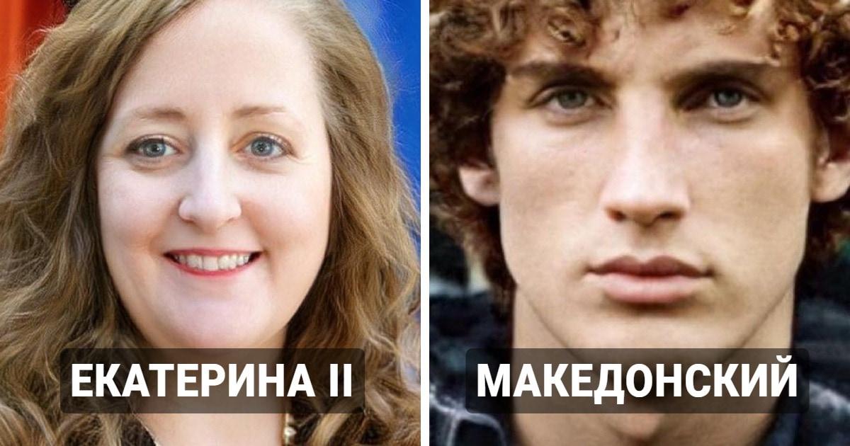 19 знаменитых личностей прошлого, чью внешность восстановили так, что они выглядят как наши современники