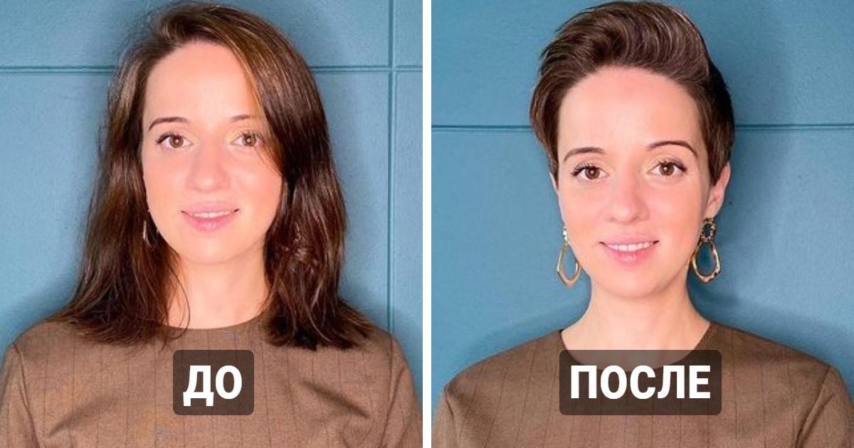 15 кардинальных смен имиджа от стилиста, которая дарит девушкам только короткие стрижки и делает это на ура