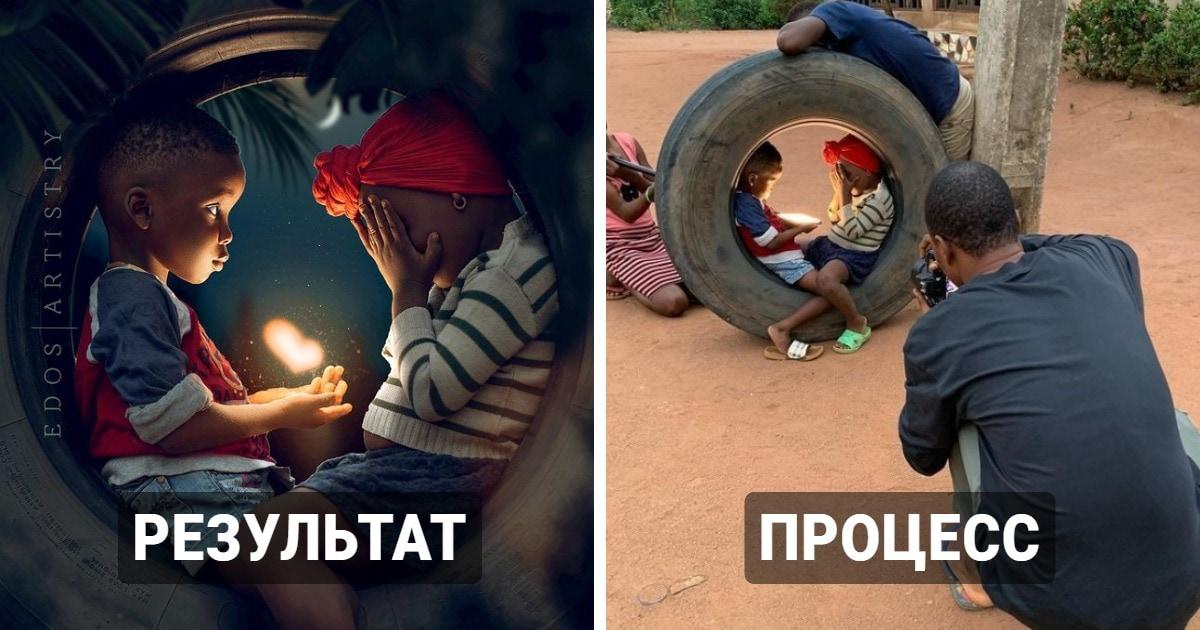 17 работ фотографа из Нигерии, который приоткрывает закулисье съёмки и показывает, как создавались его снимки