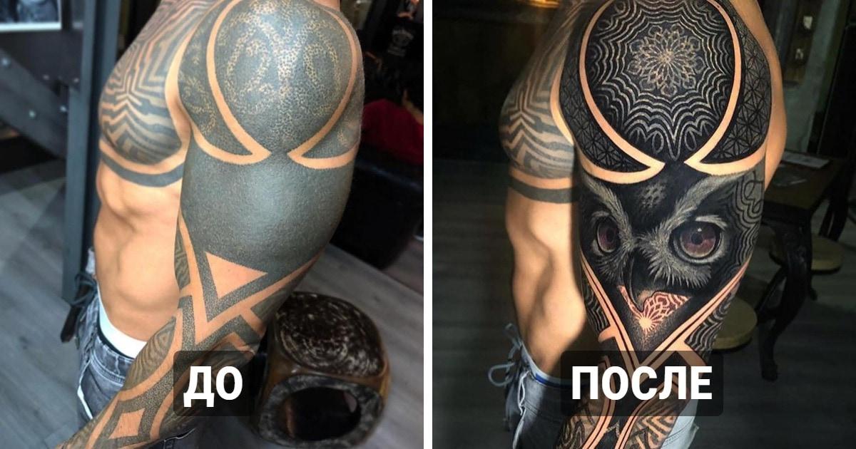 16 примеров того, как мастера дали старым татуировкам новую жизнь, сделав их намного круче