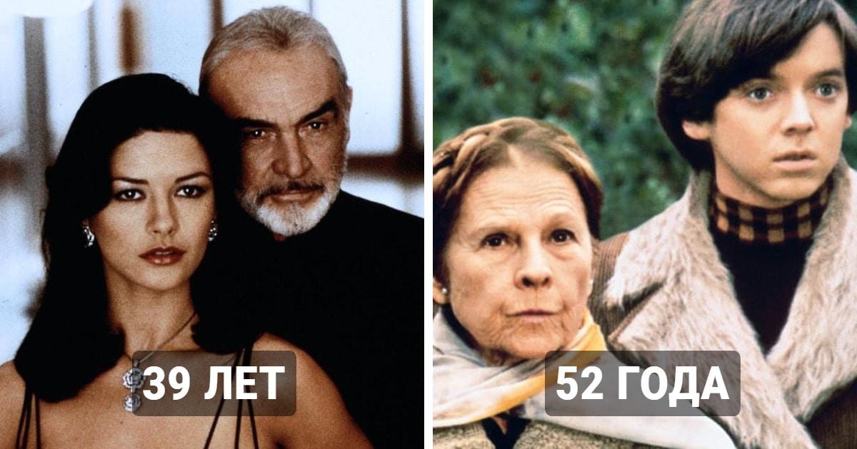 13 случаев, когда романтические пары в фильмах и сериалах играли актёры с внушительной разницей в возрасте
