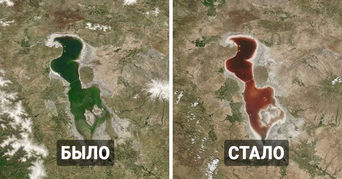 12 сравнений того, как меняется наша планета, на фотографиях, сделанных с высоты